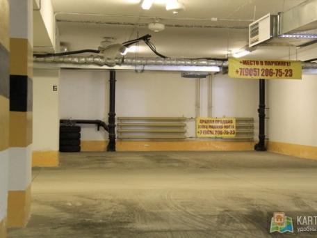приворот купить место в подземном паркинге в санкт-петербурге раллийная трасса